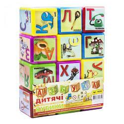 Кубики Азбука 12 штук, велика (рос) 18230