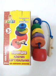 Пирамидка ключик сортировщик Д086у