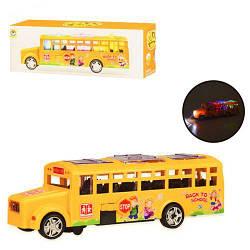 Школьный автобус 2268-6