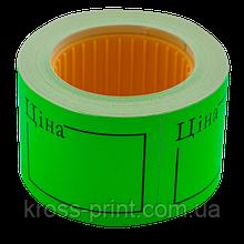 Цінник 50x40 мм, ЦІНА, (150 шт, 6 м), прямокутний, зовнішня намотування, жовтий