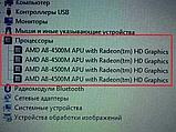 Ігровий Ноутбук Lenovo Z585 + Чотири ядра + 8 ГБ RAM + Гарантія, фото 8