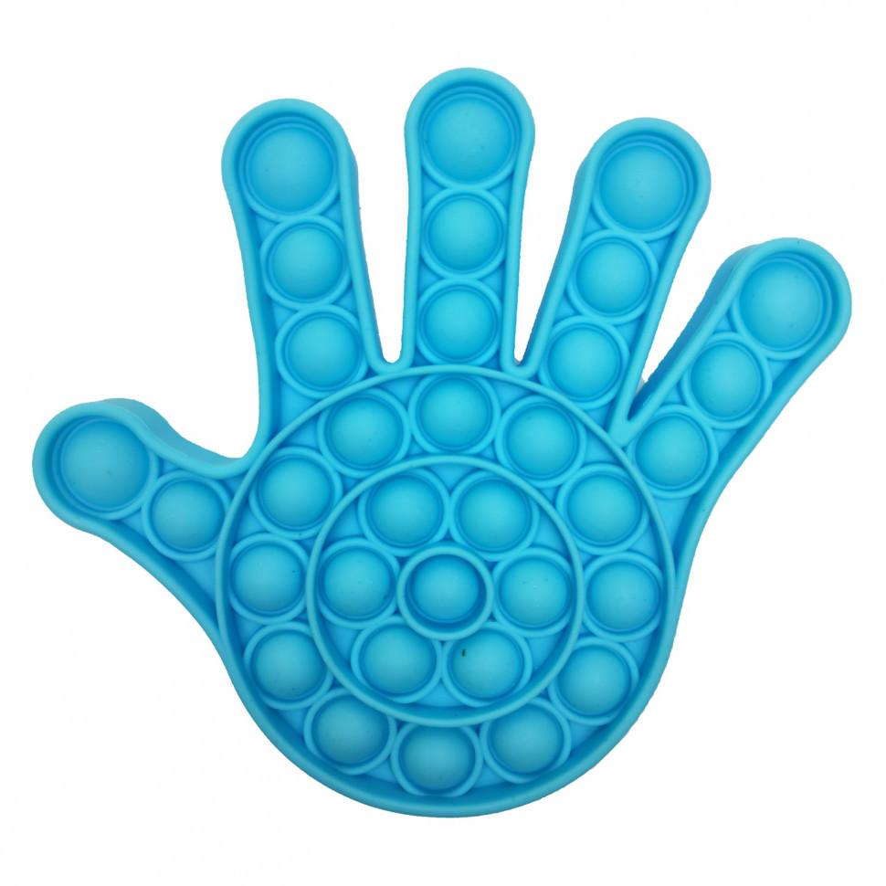 Антистресс игрушка-пупырка POP-IT Попит PPT-H Рука Голубой
