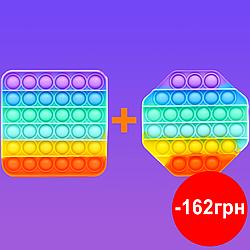 Комплект 2 в 1 Поп Ит Антистресс Игрушка POP IT Квадрат и Восьмиугольник