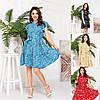 Р 44-54 Літнє плаття штапель в квітковий принт Батал 23901