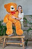 Медведь Боря 180 см цвет карамель | Плюшевые медведи | Маленькие и Большие плюшевые мишки, фото 2