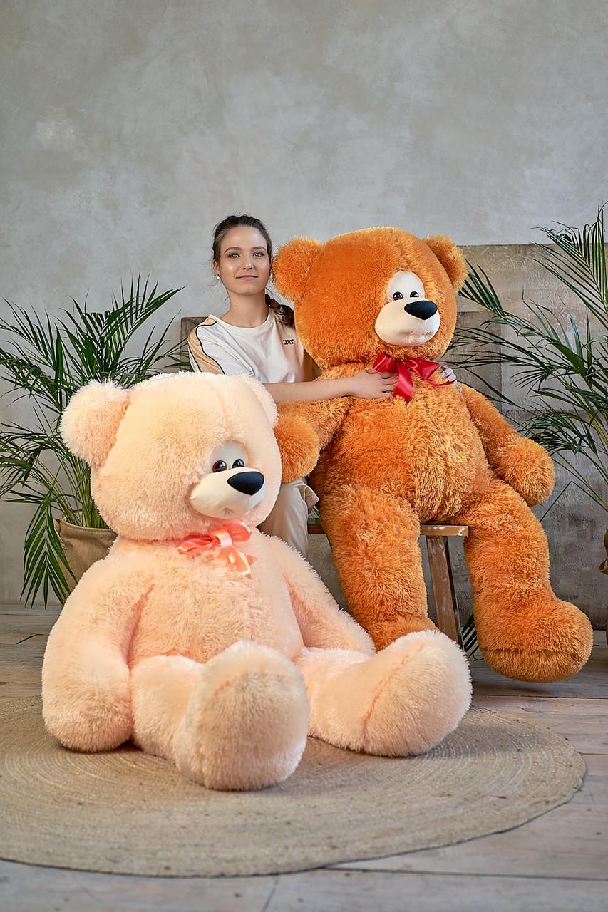 Медведь Боря 120 см цвет карамель | Плюшевые медведи | Маленькие и Большие плюшевые мишки