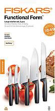 Набор кухонных ножей Fiskars Functional Form из 5 предметов (1057558)