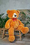 Медведь Боря 120 см цвет карамель | Плюшевые медведи | Маленькие и Большие плюшевые мишки, фото 5