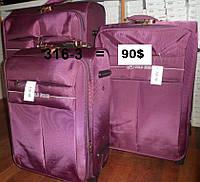 Набор чемоданов тройка, красный, фиолетовый