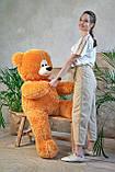 Плюшевый мишка Боря 120 см цвет персик | Плюшевые медведи | Онлайн магазин мишек, фото 2