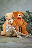 Плюшевый мишка Боря 180 см цвет персик | Плюшевые медведи | Мишки большие, фото 5