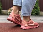 Жіночі кросівки Nike Free Run 3.0 (рожеві) B10513 м'які якісні кроси, фото 3