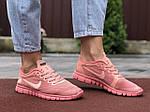 Жіночі кросівки Nike Free Run 3.0 (рожеві) B10513 м'які якісні кроси, фото 4