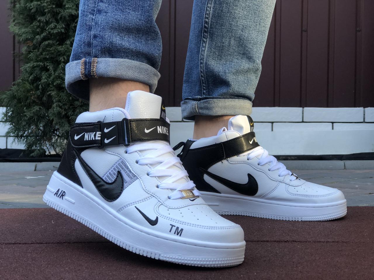 Мужские кроссовки Nike Air Force 1 LV8 High (белые с черным) спортивная кожаная обувь KS 1618
