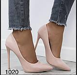 Туфлі жіночі класичні  пудра лакові, фото 3
