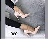 Туфлі жіночі класичні  пудра лакові, фото 4