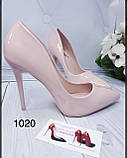 Туфлі жіночі класичні  пудра лакові, фото 5