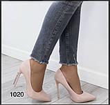 Туфлі жіночі класичні  пудра лакові, фото 6