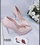 Туфлі жіночі класичні  пудра лакові, фото 7