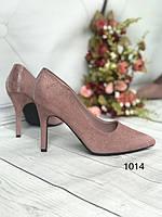 Туфлі жіночі класичні пудра