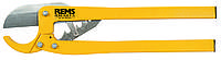Ножницы для резки труб REMS РОС П 75