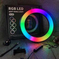 Пульт подарок! RGB MJ-26 Кольцевая лампаселфи цветная 26 см | led кольцевая лампа | Led для блогера Tik Tok