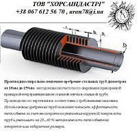 Оребренная стальная труба, теплообменники, утилизаторы.