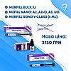 F&A Medical: Merfill Bulk + Merfill Nano + Merfill Bond (акционный набор)