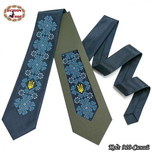 Вышитый галстук с трезубцем Кирил
