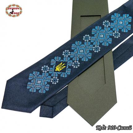 Вышитый галстук с трезубцем Кирил, фото 2