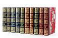 """""""Новий енциклопедичний словник образотворчого мистецтва"""" подарункове видання 10 томів в шкіряній палітурці, фото 3"""