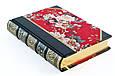 """""""Новий енциклопедичний словник образотворчого мистецтва"""" подарункове видання 10 томів в шкіряній палітурці, фото 8"""