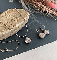 Набор кулон серьги медзолото, комплект украшений xuping серебряного цвета с фианитами