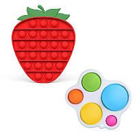 Комплект антистресс игрушек пупырка попит симпл димпл фиджет Bouble Push Pop It клубника + Simple Dimple
