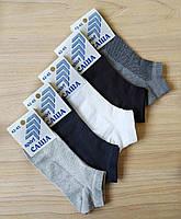 "Набор мужских коротких носков со вставками из сетки ""Саша"" Sport. Микс цветов. Размер 42-45. 12пар. №013S."