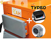 Котел утилизатор на твердом топливе Сан-Эко-Т мощностью 13 кВт с электронной автоматикой
