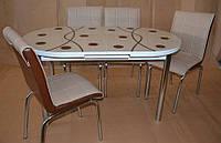 """Розкладний кухонний комплект овальний стіл і стільці """"Капучіно"""" ДСП гартоване скло 75*130 Mobilgen"""