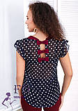 Женский брючный костюм «Тринити», фото 8