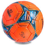 Мяч футбольный №5 PU ламин. CORE HI VIS1000 CR-019 (№5, 4 сл., сшит вручную, красный), фото 2