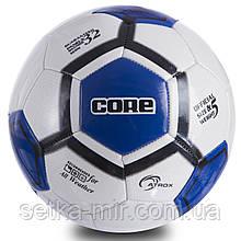 М'яч футбольний №5 PVC Зшитий машинним способом CORE ATROX CRM-051 (№5, 5сл., Білий-чорний-синій)
