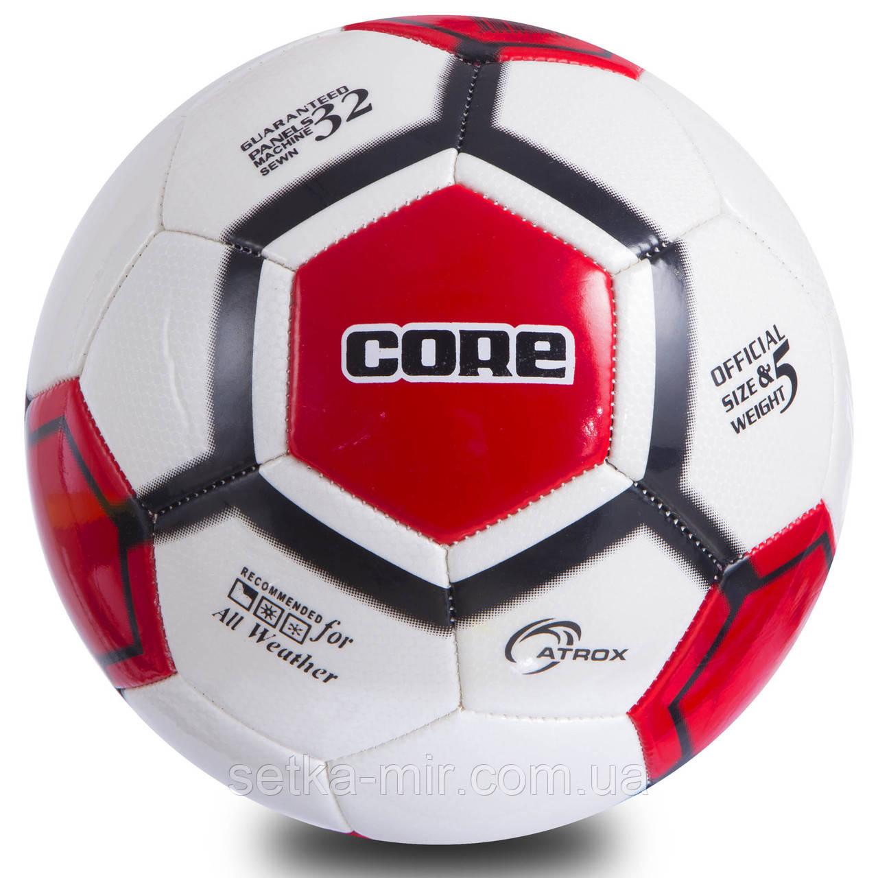 Мяч футбольный №5 PVC Сшит машинным способом CORE ATROX CRM-052 (5сл., белый-черный-красный)