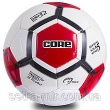 М'яч футбольний №5 PVC Зшитий машинним способом CORE ATROX CRM-052 (5сл., Білий-чорний-червоний)