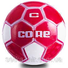 М'яч футбольний №5 PVC Зшитий машинним способом CORE ATROX CRM-054 (№5, 5сл., Білий-червоний)