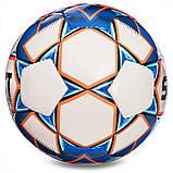 Мяч футбольный №5 SELECT DIAMOND IMS NEW (FFPUS 1200, белый-синий-оранжевый), фото 2