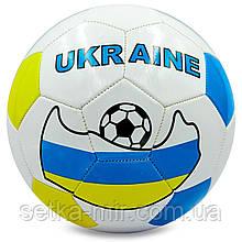 М'яч футбольний №5 PU ламін. Зшитий маш. способом UKRAINE (№5, 5сл., білий-жовтий-блакитний)