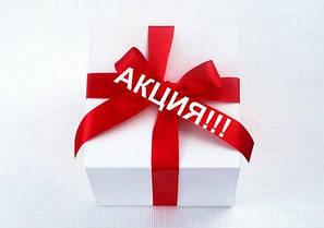 """Акция """"Лови подарки"""" 🎁"""