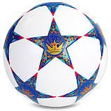 Мяч футбольный №5 PVC Клееный CHAMPIONS LEAGUE FB-5353, №5, 5 сл. цвета в ассорт., Оранжевый, фото 2