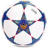 М'яч футбольний №5 PVC Клеєний CHAMPIONS LEAGUE FB-5353, №5, 5 сл. кольори в асорт., Помаранчевий, фото 3