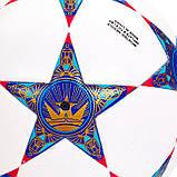 Мяч футбольный №5 PVC Клееный CHAMPIONS LEAGUE FB-5353, №5, 5 сл. цвета в ассорт., Оранжевый, фото 4