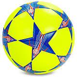 Мяч футбольный №5 PVC Клееный CHAMPIONS LEAGUE FB-5353, №5, 5 сл. цвета в ассорт., Оранжевый, фото 5